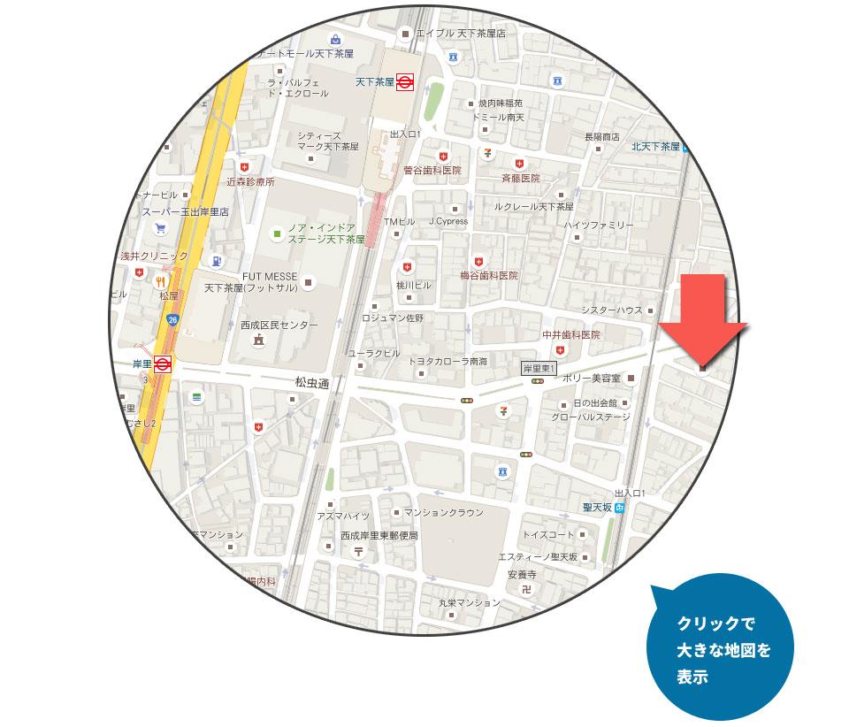 所在地の地図